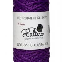 Шнур полиэфирный Сальтера (89 фиолетовый)