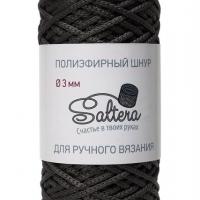Шнур полиэфирный Сальтера (12 графит)