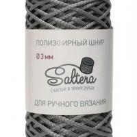 Шнур полиэфирный Сальтера (33 серый)