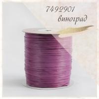 Рафия ISPIE 250 м (Виноград (7492901))