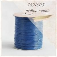 Рафия ISPIE 250 м (Ретро-синий (7491205))