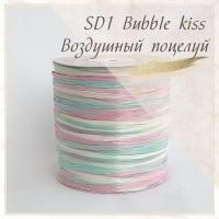 Рафия ISPIE 250 м (Воздушный поцелуй (SD1))