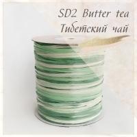 Рафия ISPIE 250 м (Тибетский чай (SD2))