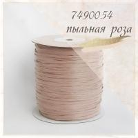 Рафия ISPIE 250 м (Пыльная роза (7490054))