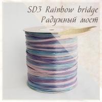 Рафия ISPIE 250 м (Радужный мост (SD3))
