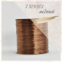 Рафия ISPIE 250 м (Медь (7509201))