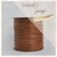 Рафия ISPIE 250 м (Загар (7491803))