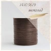Рафия ISPIE 250 м (Шоколад (14105619))