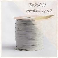 Рафия ISPIE 250 м (Светло-серый (7492001))