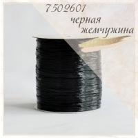 Рафия ISPIE 250 м (Черная жемчужина (7502601))