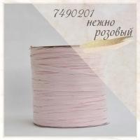 Рафия ISPIE 250 м (Нежно-розовый (7490201))