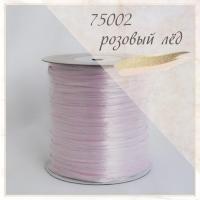 Рафия ISPIE 250 м (Розовый лёд (75002))