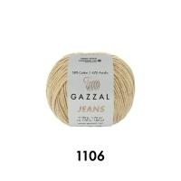 Пряжа Gazzal Jeans (1106 беж)