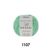 Пряжа Gazzal Jeans (1107 зелёный ручей)
