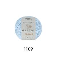 Пряжа Gazzal Jeans (1109 зимнее небо)