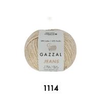 Пряжа Gazzal Jeans (1114 молочно-бежевый)