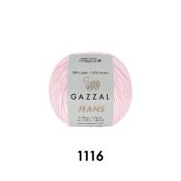 Пряжа Gazzal Jeans (1116 светло-розовый)