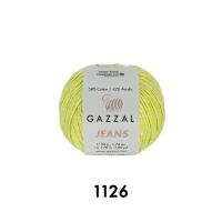 Пряжа Gazzal Jeans (1126 июньский бутон)
