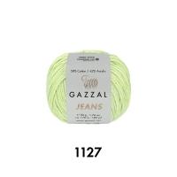 Пряжа Gazzal Jeans (1127 зелёный чай)