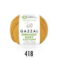 Пряжа Gazzal Organic Baby Cotton (418 абрикосовый)