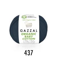 Пряжа Gazzal Organic Baby Cotton (437 тёмно-синий)