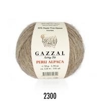 Пряжа Gazzal Peru Alpaca (2300 беж)