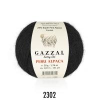 Пряжа Gazzal Peru Alpaca (2302 чёрный)