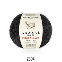 Пряжа Gazzal Peru Alpaca (2304 серый меланж)