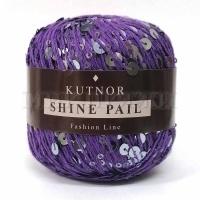 Пряжа Кутнор Шайн Пэйл пайетки на хлопке (036 фиолетовые)