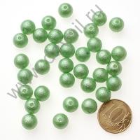 Бусины матовые 10 мм светло-зелёные 45