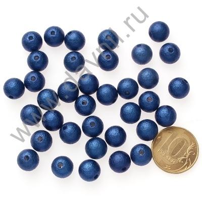 Бусины матовые 10 мм синие 55