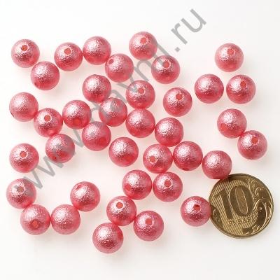 Бусины матовые 10 мм розовые