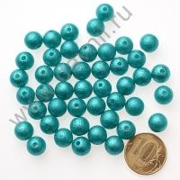 Бусины матовые 10 мм голубые 41