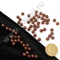 Бусины матовые 6 мм коричневые 33