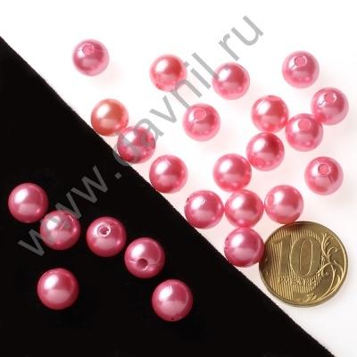 Бусины под жемчуг Круг 10 мм розовые с перламутром 16