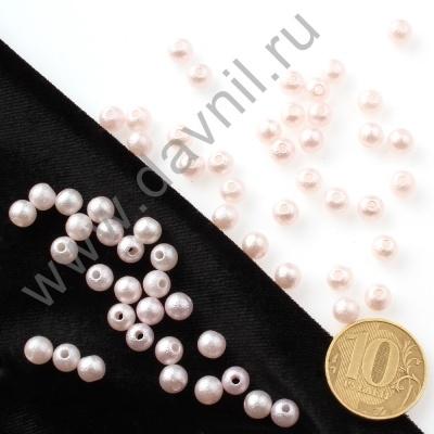 Бусины матовые 6 мм розовые 52