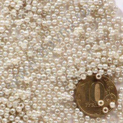 Бусины под жемчуг Круг 4 мм серебряные с перламутром, 1упак- 100 шт