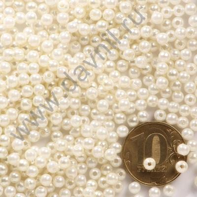 Бусины под жемчуг Круг 4 мм айвори с перламутром 1, 1упак- 100 шт