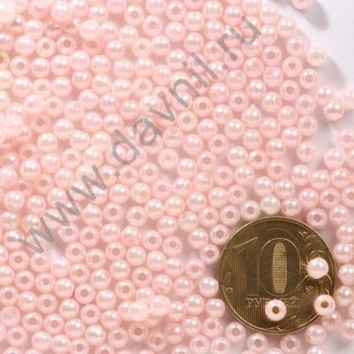 Бусины под жемчуг Круг 3 мм бледно-розовые с перламутром, 1упак- 5гр