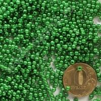 Бусины под жемчуг Круг 3 мм зелёные с перламутром, 1упак- 5гр