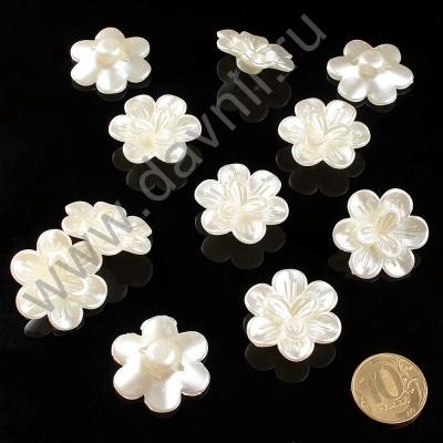 Кабошон цветок двойной 30 мм с отверстием бежевый перламутр