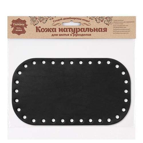 Дно для сумки 21,6х12,2см 100%кожа №501 черный 503624