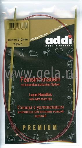 Спицы Addi 80 см 3 мм круговые позолоченные с удлиненным кончиком 755-7/3-80