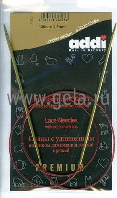 Спицы Addi 80 см 2,5 мм круговые позолоченные с удлиненным кончиком 755-7/2,5-80