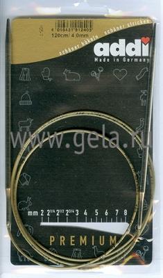 Спицы Addi 4 мм 120 см круговые супергладкие 105-7/4-120