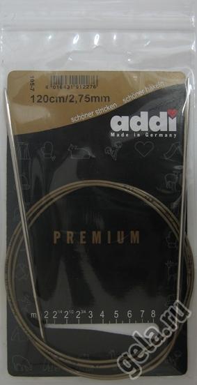 Спицы Addi 2,75 мм 120 см круговые супергладкие 105-7/2,75-120