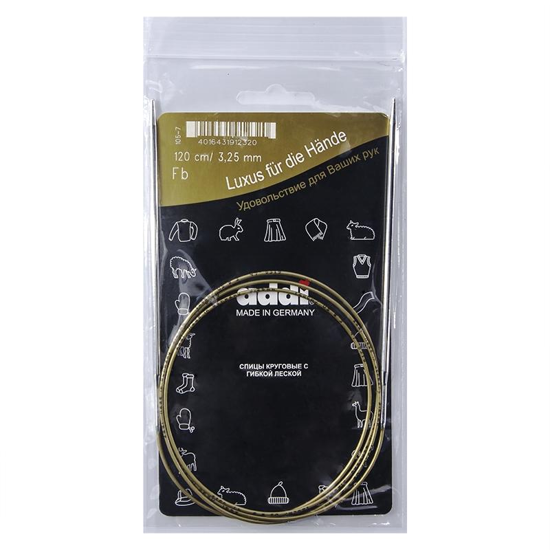 Спицы Addi 3,25 мм 120 см круговые супергладкие 105-7/3,25-120