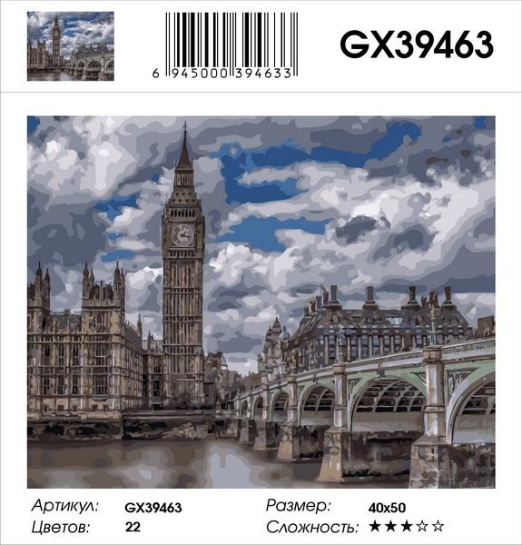 Картина по номерам GX 39463 Лондонский мост 40х50 см