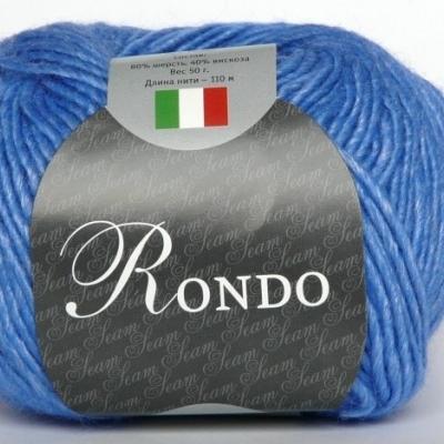 Пряжа Сеам Рондо (Пряжа Сеам Рондо, цвет 11)