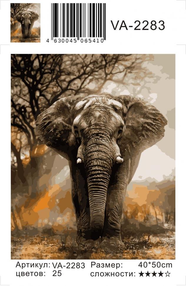 Картина по номерам VA-2283 Слон 40х50 см